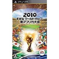 2010 FIFA ワールドカップ 南アフリカ大会 【特典】2010FIFAワールドカップ南アフリカ観戦ガイド付