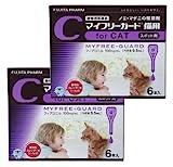 マイフリーガード猫用 0.5ml×6ピペット 2箱セット【動物用医薬品】