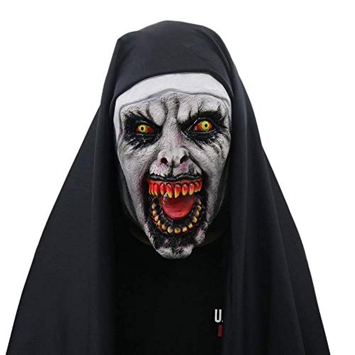 動く変化マイクロ女性のためのハロウィン修道女の衣装、修道女仮面の怖いベール