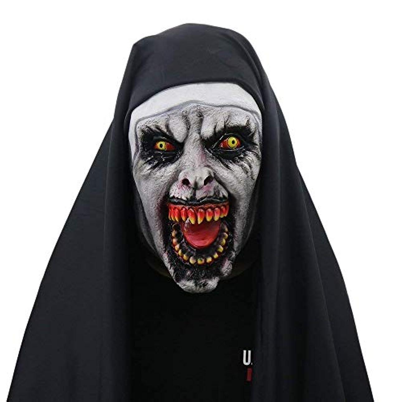 効率的に予防接種予防接種ハロウィン修道女マスク、ホラー怖い女性ゴースト整頓パーティー用品ゾンビマスク27 * 28 cm (Color : A)