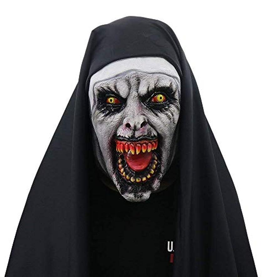 マット摂動前方へハロウィン修道女マスク、ホラー怖い女性ゴースト整頓パーティー用品ゾンビマスク27 * 28 cm (Color : A)