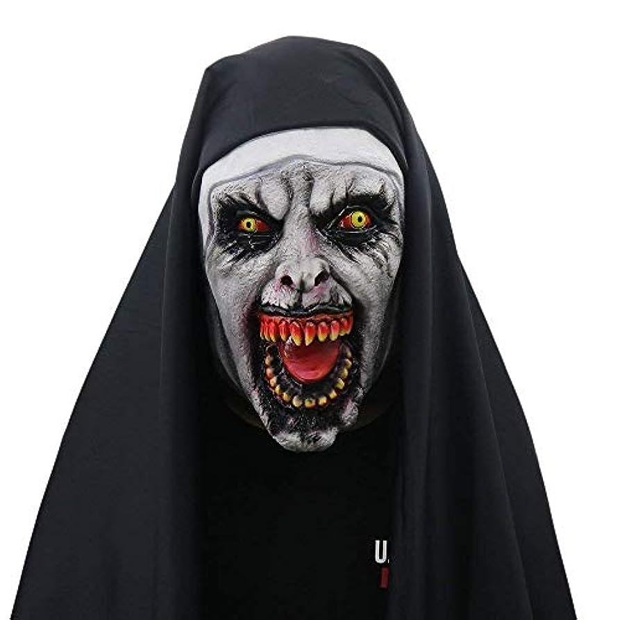 仮定、想定。推測押すアラート女性のためのハロウィン修道女の衣装、修道女仮面の怖いベール