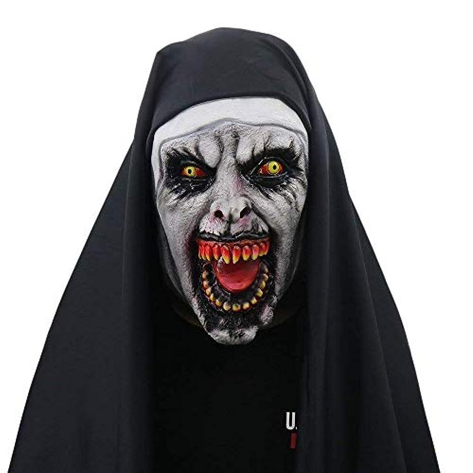 女性のためのハロウィン修道女の衣装、修道女仮面の怖いベール