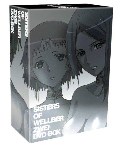 ウエルベールの物語 第二幕 DVD-BOX