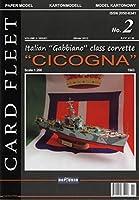 NEPTUNIA 1:200 イタリア Gabboamo級コルベット CICOGNA 1943 Card Model)