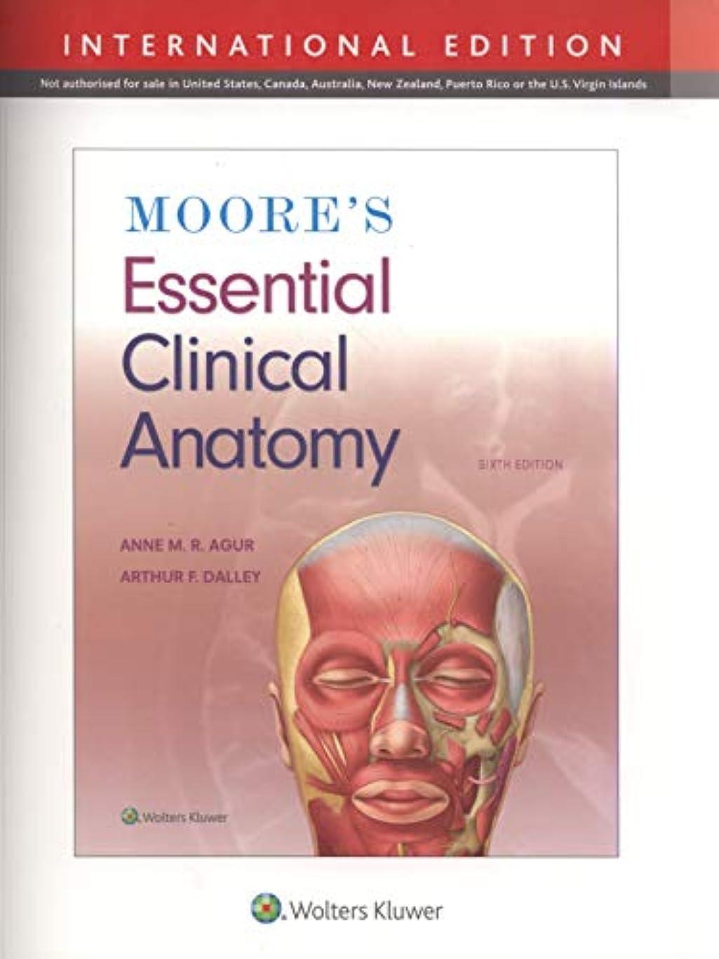 段階用心工夫するMoore's Essential Clinical Anatomy