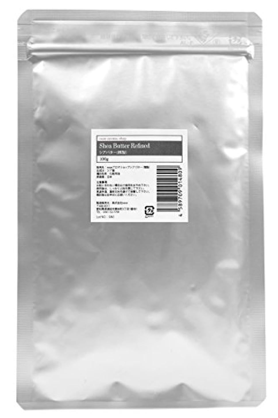 従来の利用可能流ease シアバター 精製 100g