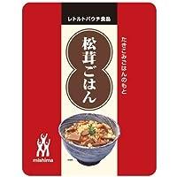 三島食品 松茸ごはん 1kg