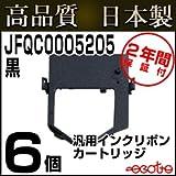 東芝テック TEC エコッテ 汎用 インクリボン JFQC0005205 黒 6個 日本製