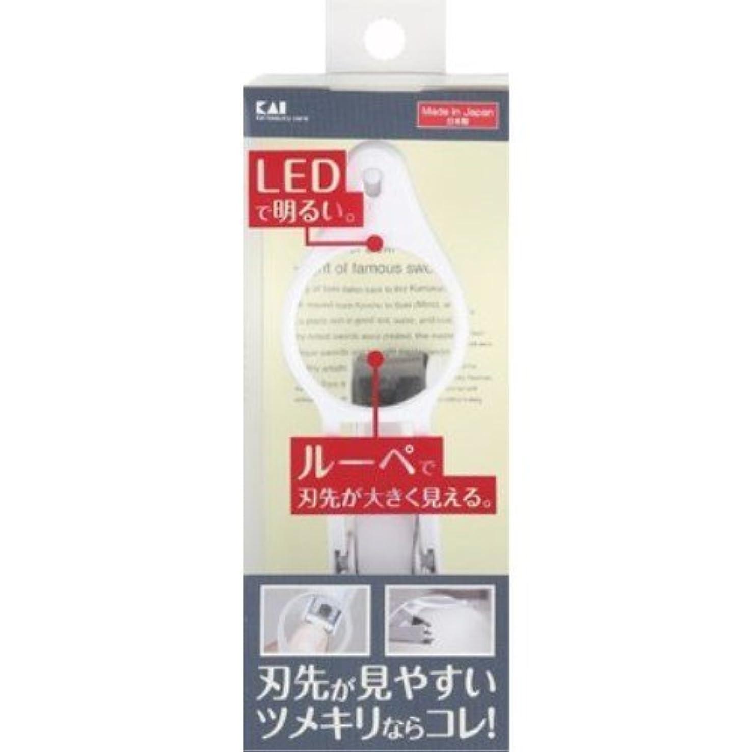 寛大さメモ粉砕する貝印 LEDルーペ付きツメキリ KQ0334