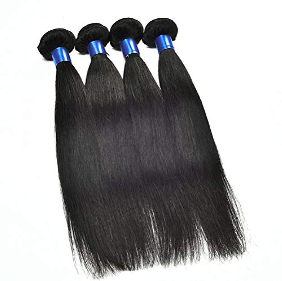 嵐の簡略化する固執150%密度未処理ブラジル髪バンドルブラジルストレートヘア1バンドル8aストレート人間の髪の毛を編む女性の髪