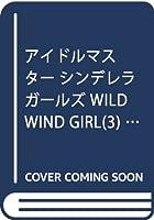 杉田智和 三村かな子 画像検索 アイドルマスター シンデレラガールズに関連した画像-09