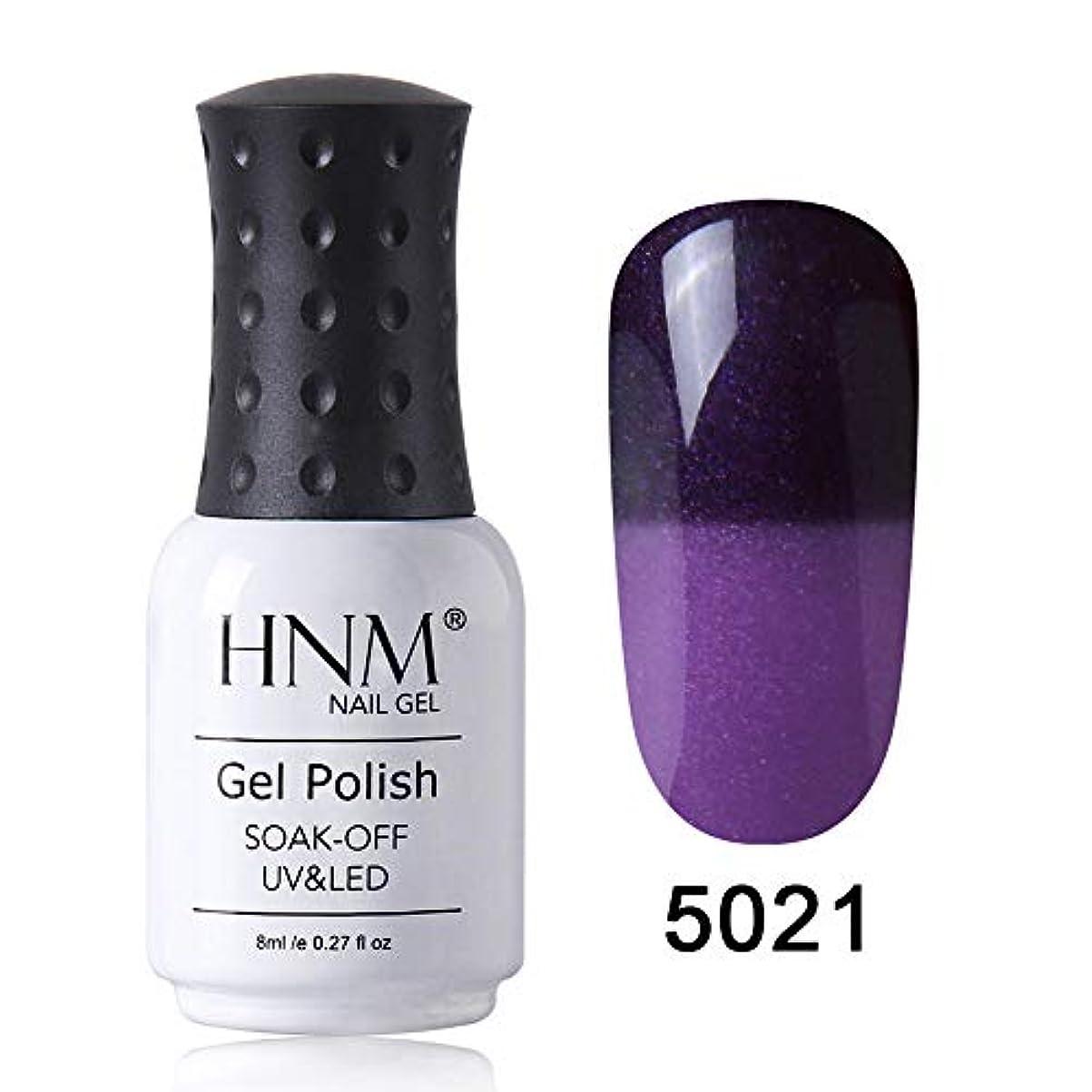 洪水小包反響するHNM ジェルネイル カラージェル カメレオンカラージェル 温度により色が変化 1色入り 8ml 【全39色選択可】