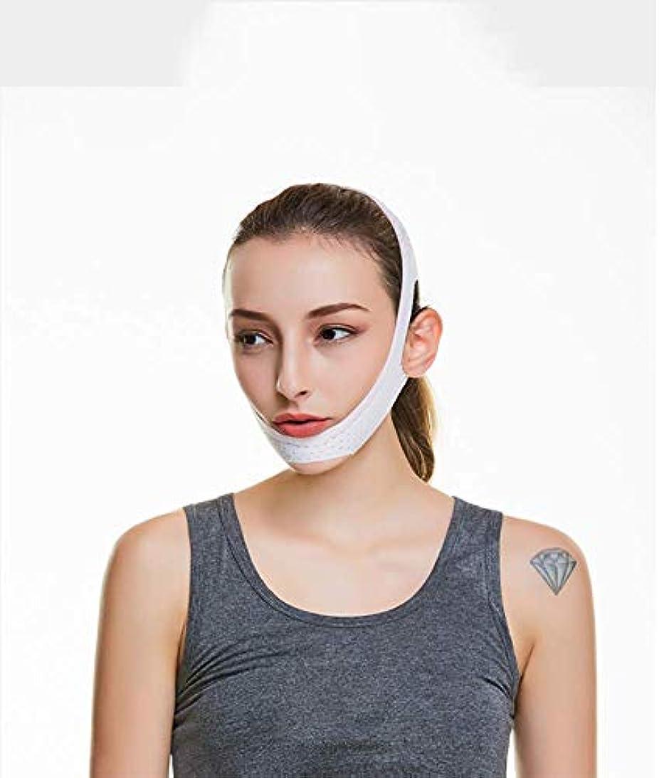 所有権該当するマージンNfudishpu強力なフェイスリフト包帯リフティング浮腫ダブルあご引き締め肌美容V顔改善リラクゼーションアライナー通気性弾性調整可能