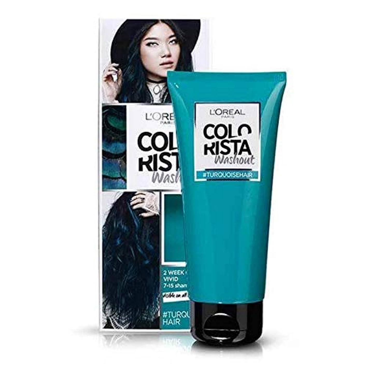 鳴り響くバレーボールトレイル[Colorista] Colorista洗い出しターコイズ半永久染毛剤 - Colorista Washout Turquoise Semi-Permanent Hair Dye [並行輸入品]