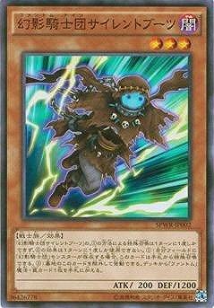 遊戯王/第9期/SPWR-JP002 幻影騎士団サイレントブ...