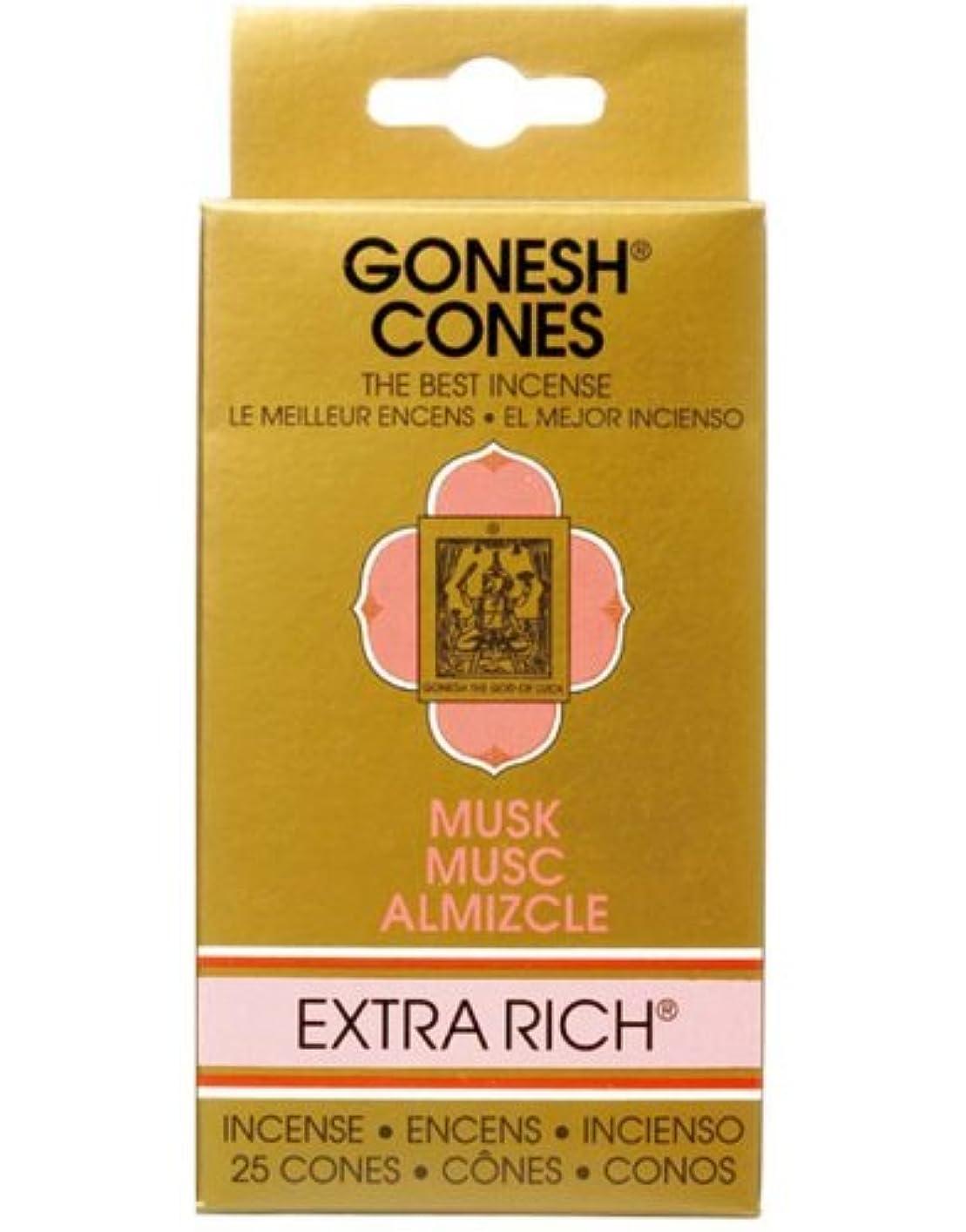 胚芽隔離する音ガーネッシュ(GONESH) エクストラリッチ インセンス コーン ムスク 25個入(お香)
