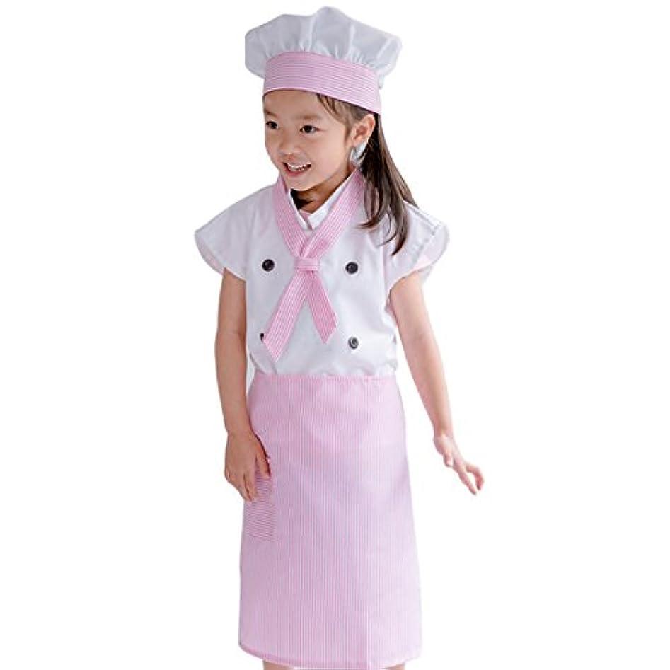 スーパーマーケット柔らかいティーンエイジャーcnstone ハロウイン 衣装 子供 キッズコスチューム 変身 女の子 コック服4点セット コックコート+帽子+首リボン+エプロン (身長105-120cm, ピンク)