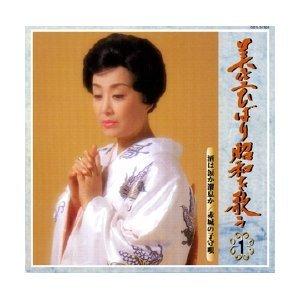 美空ひばり 昭和を歌う(CD8枚組) dS-1066025...