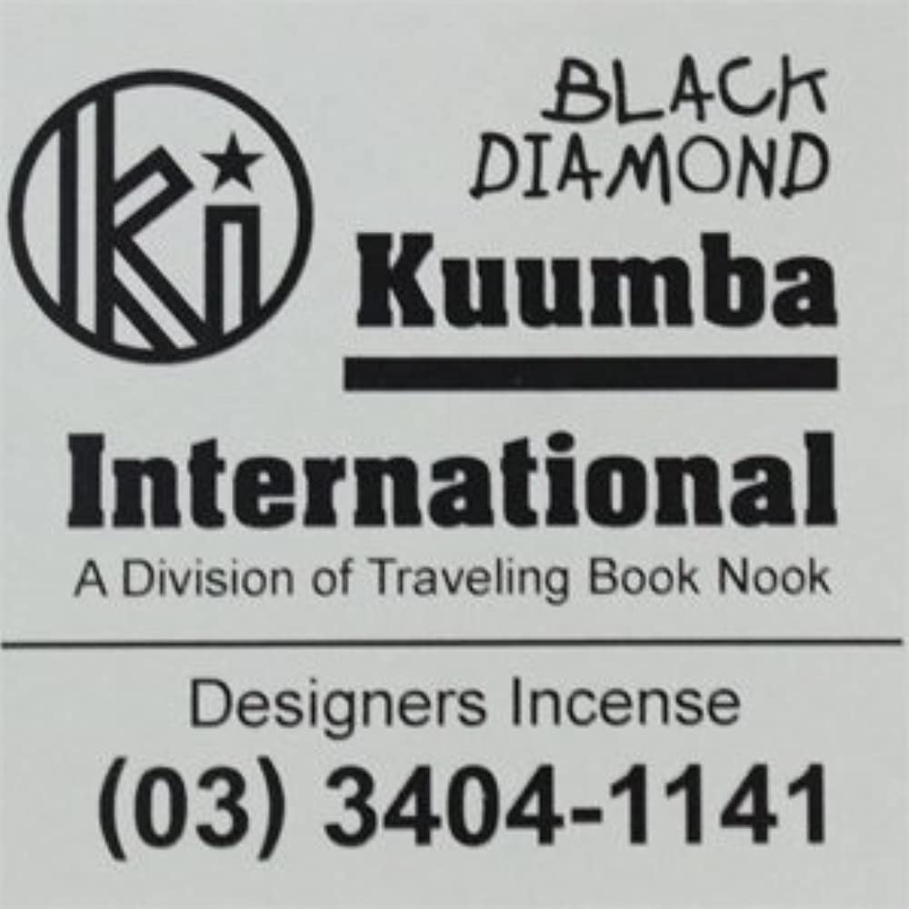 誓うお嬢マネージャーKUUMBA / クンバ『incense』(BLACK DIAMOND) (Regular size)