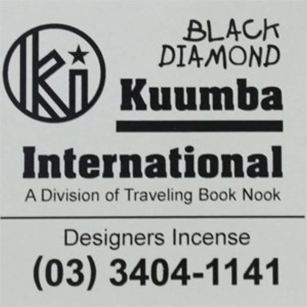 KUUMBA / クンバ『incense』(BLACK DIAMOND) (Regular size)