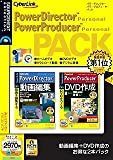 PowerDirector Personal / PowerProducer Personal PACK (説明扉付きスリムパッケージ版)