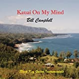 Kauai on My Mind [Import, From US] (CD - 2002)
