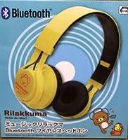 リラックマ ミュージックリラックマ Bluetooth ワイヤレスヘッドホン(イエロー)