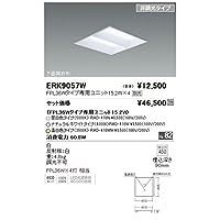 FU60913 EKE13243Eタイプベースライト FHP32W×4