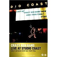 CRAZY KEN BAND LIVE AT STUDIO COAST