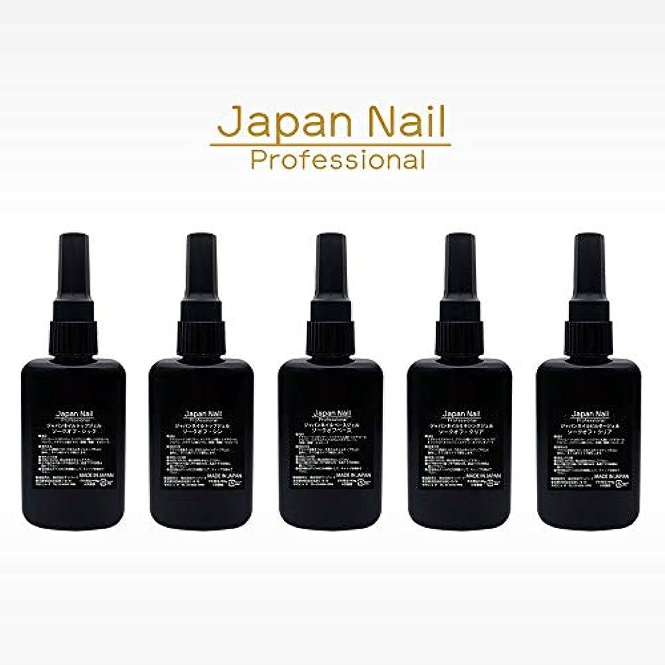 焦がすフレア土砂降り日本製業務用サイズジェル!トップベースコート(ベース)