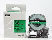 キングジム テプラPro用 互換 テープカートリッジ SC36GW(SC36Gの強粘着) 36mm 緑地黒文字