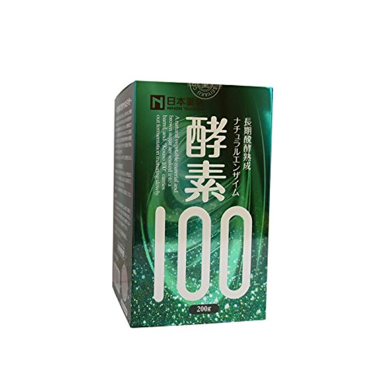 後継裁判所誰か日本薬店 酵素100 3年発酵 200g 日本製