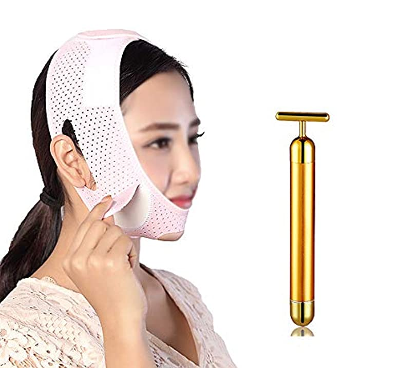 バルブ細いデイジー顔と首のリフト術後の弾性セットVフェイスマスクあごの収縮の調整を強化するVフェイスアーティファクト回復サポートベルト
