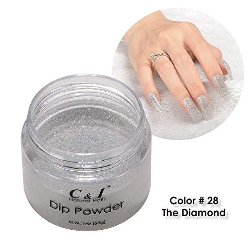 利得砂固体C&I Dip Powder ネイルディップパウダー、ネイルカラーパウダー、カラーNo.28