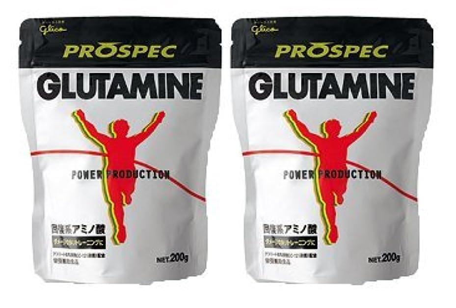 鹿辞任辞任【2個セット】グリコ アミノ酸プロスペックグルタミンパウダー PROSUPEC GLUTAMINE 200g Glico