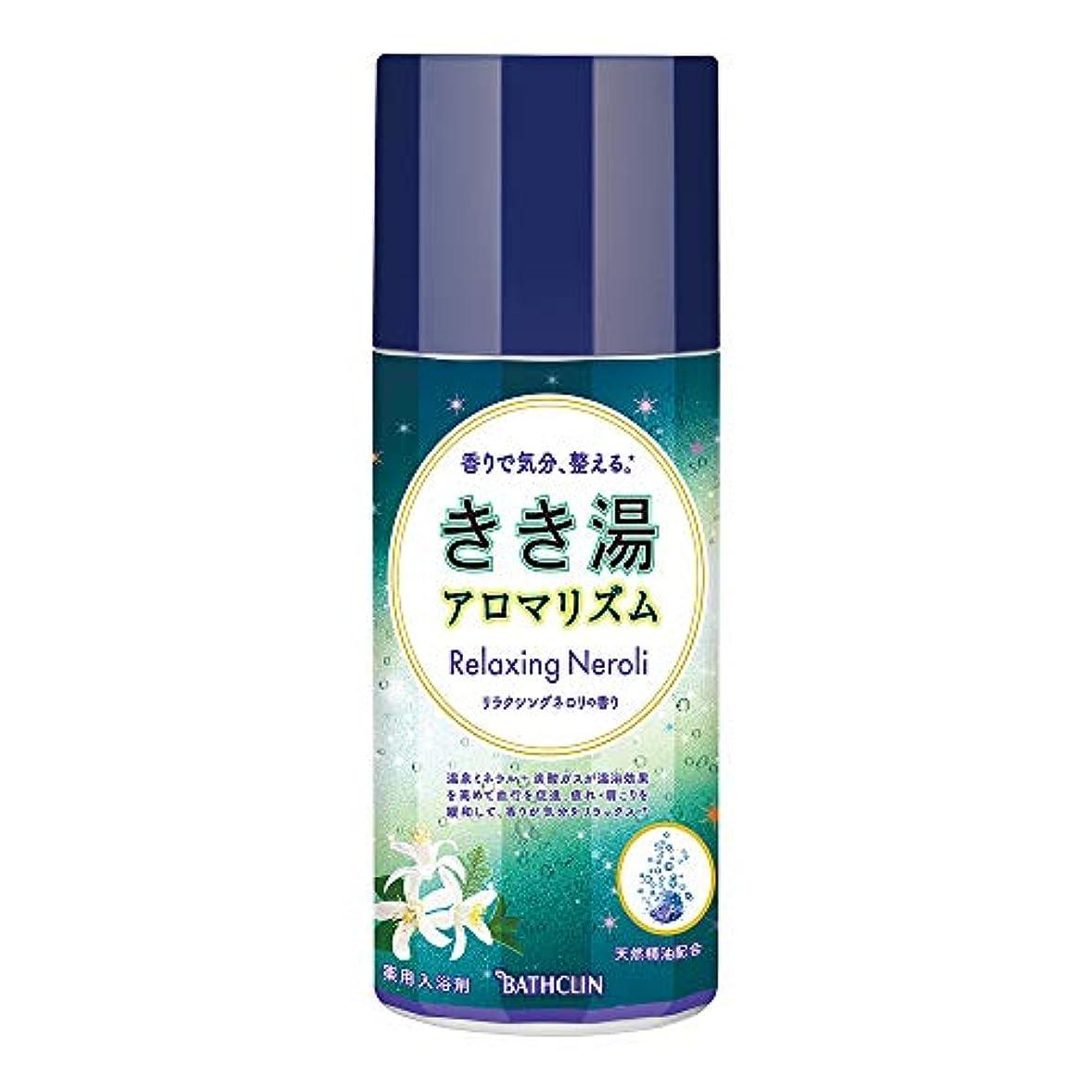治療機関息苦しい【医薬部外品】きき湯アロマリズム炭酸入浴剤 リラクシングネロリの香り 360g 発泡タイプ