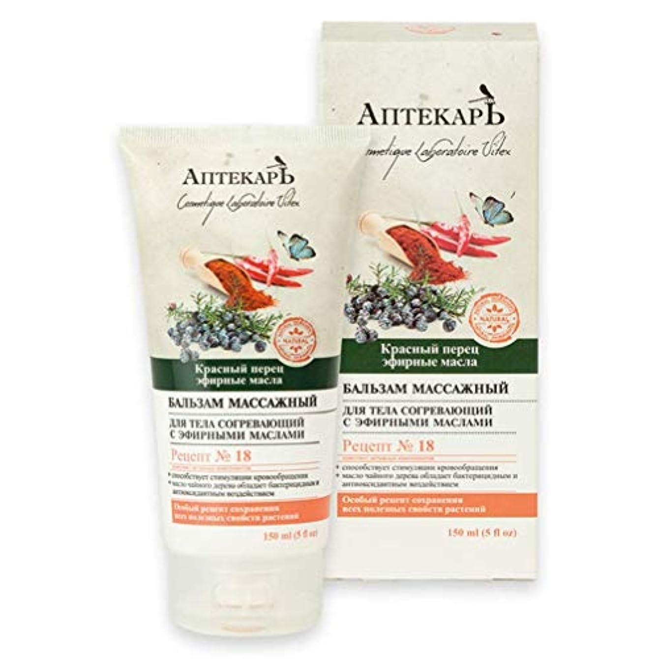 ハンマー衝撃約設定Bielita & Vitex | Chemist Line | Massage body massage balm with essential oils | Melaleuca Alternifolia | Eucalyptus...