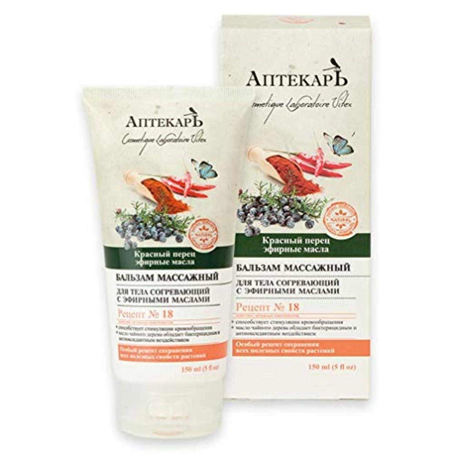 デッキ時代計り知れないBielita & Vitex | Chemist Line | Massage body massage balm with essential oils | Melaleuca Alternifolia | Eucalyptus...