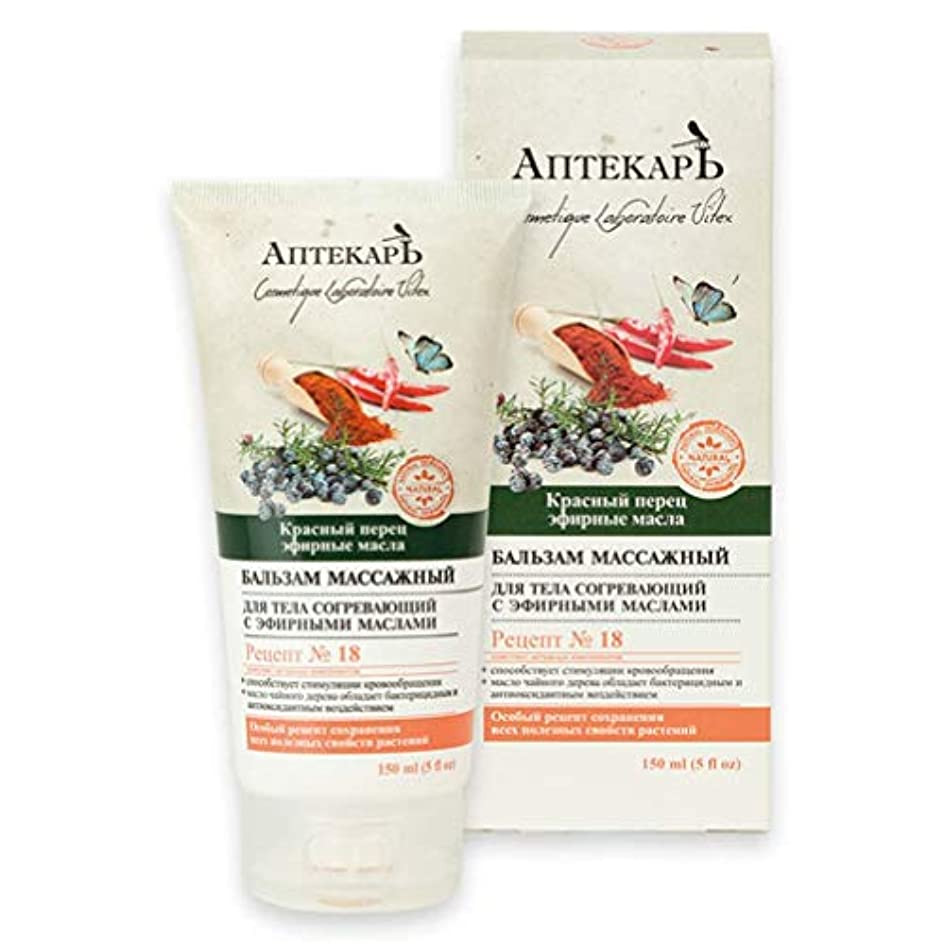 するだろう中庭アーサーコナンドイルBielita & Vitex | Chemist Line | Massage body massage balm with essential oils | Melaleuca Alternifolia | Eucalyptus...