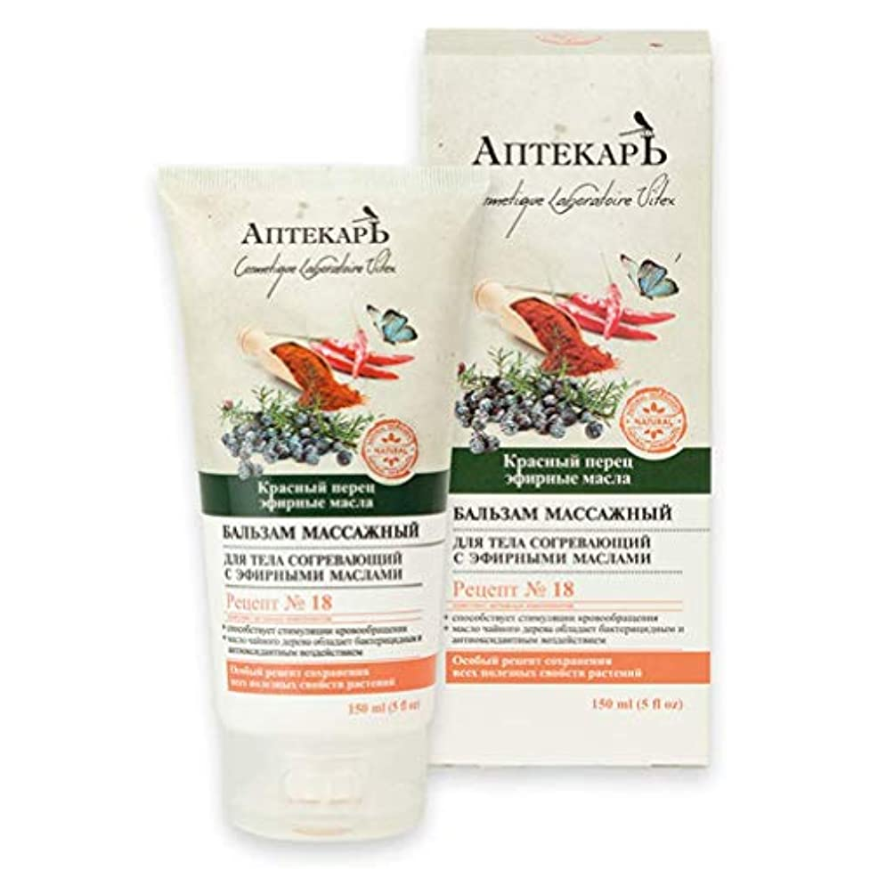 バスルーム意識インタラクションBielita & Vitex | Chemist Line | Massage body massage balm with essential oils | Melaleuca Alternifolia | Eucalyptus...