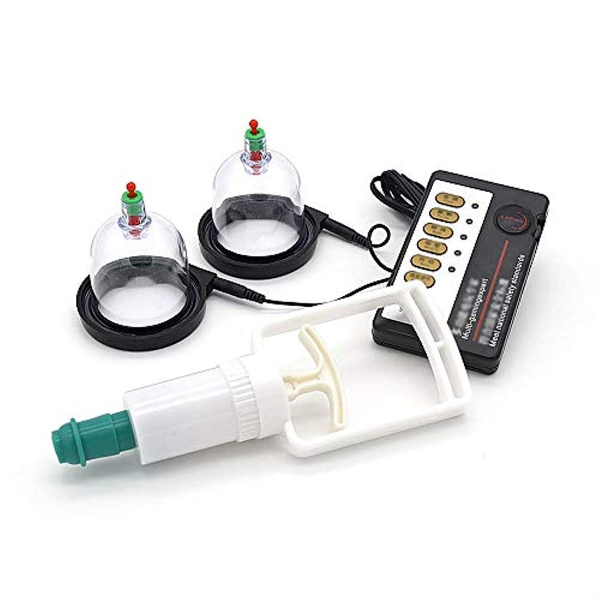 楽しむヒゲ初期のディープ振動マシンをリラックスマッサージ調節可能、乳を保つこと、マッサージ師マッサージ、電気療法は、手で保持方法パンプス筋肉のために母乳ワイヤレス