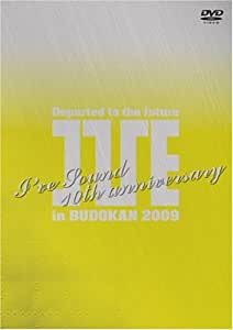 I'VE in BUDOKAN 2009~Departed to the future~ [DVD]