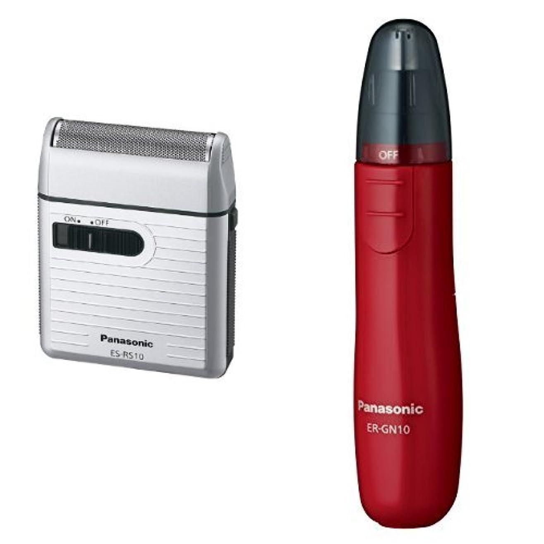 シニスアライメント熟練したパナソニック メンズシェーバー 1枚刃 シルバー調 ES-RS10-S + エチケットカッター 赤 ER-GN10-R セット