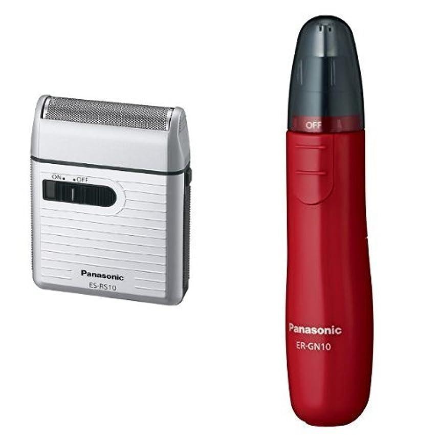 薬剤師フラグラント保守的パナソニック メンズシェーバー 1枚刃 シルバー調 ES-RS10-S + エチケットカッター 赤 ER-GN10-R セット