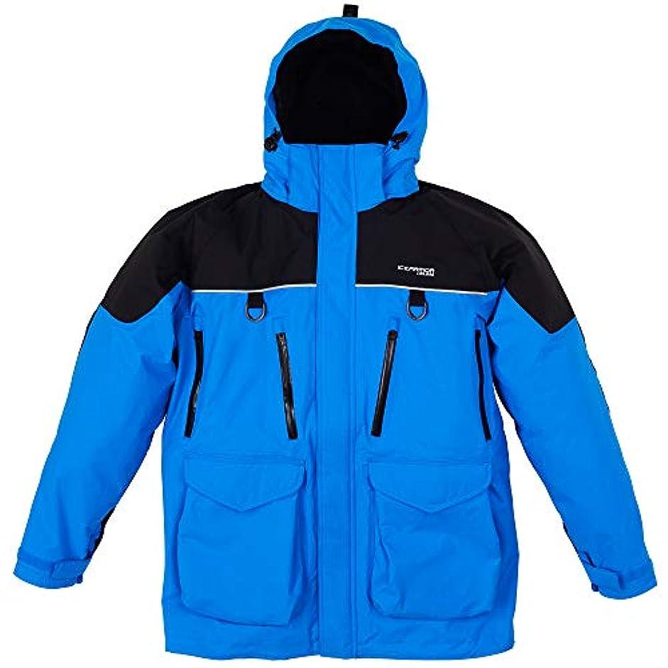 穏やかな砂利平方Ice ArmorエッジCold Weather Parka、カラーチャコール/ブラック( 110285 – 10285-par )