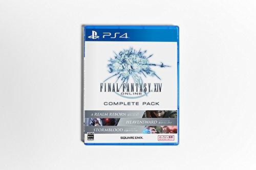 ファイナルファンタジーXIV コンプリートパック【Amazon.co.jp限定】PS4専用テーマ配信