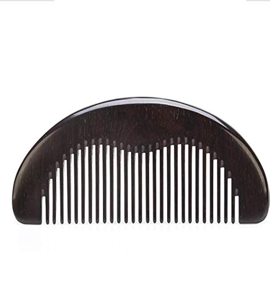 繰り返すグッゲンハイム美術館マーティンルーサーキングジュニアふくらんでいない新しい大きな高密度の歯、髪の櫛を傷つけないでください モデリングツール (色 : C)