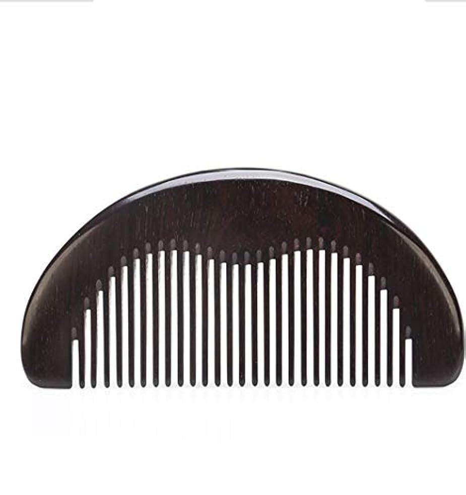 原油お手入れ変装ふくらんでいない新しい大きな高密度の歯、髪の櫛を傷つけないでください ヘアケア (色 : C)