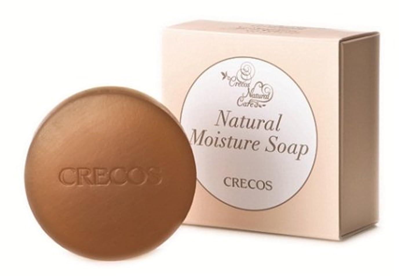 累計石鹸買い物に行くCRECOS(クレコス) ナチュラルモイスチャーソープ